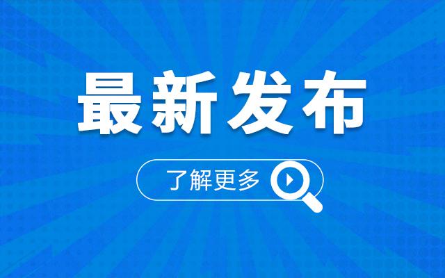 广西第一工业学校招聘5人公告