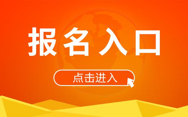 2021广西贵港市工业投资发展集团有限公司公开招聘拟录用人员名单公示