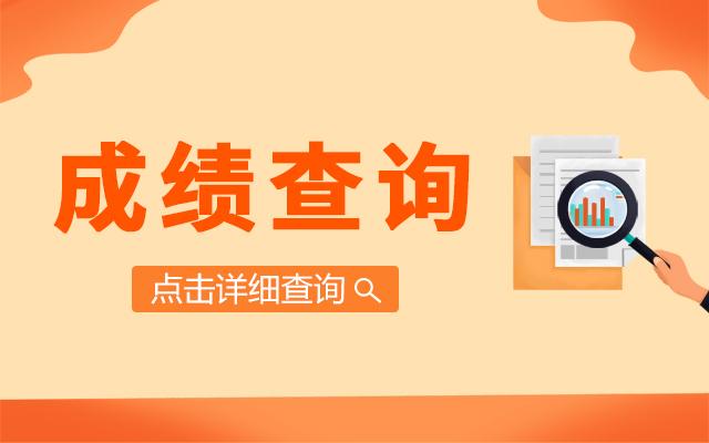 广西贵港平南县大数据发展和政务局招聘8人公告