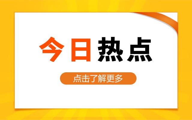 2020年广西纺织工业学校招聘公告