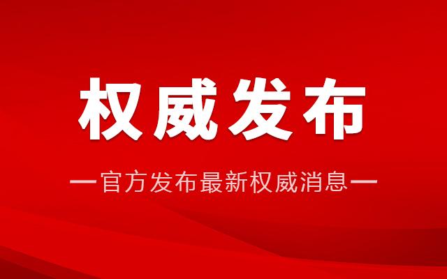 2021年柳州市鱼峰区里雍镇人民政府招聘编外人员公告